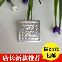 Miao Silver Tujia minority lace silver jewelry diy garment accessories round piece Silver Chip square film