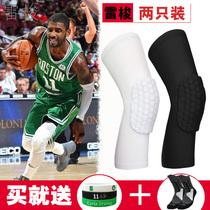 Basketball knee cellular anti-collision professional long version of basketball equipment sports knee guard full set of mens and womens leggings socks