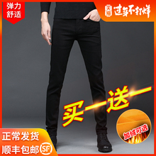 Black jeans men's thickened slim fashion brand Leggings men's Plush casual winter Korean Trend pants