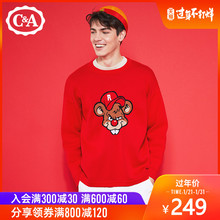C & a cartoon mouse jacquard loose knit cotton sweater men's early spring 2020 new model ca200224444