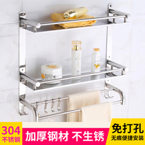 Thickened 304 towel rack stainless steel bathroom locker toilet towel rack toilet bathroom pendant free punching
