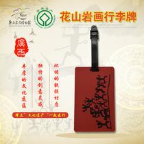 Monde Culture Guangxi Huashan rock peinture murale bagages carte tourisme caractéristiques beaux cadeaux Chongzuo ethnique culturel et créatif produits