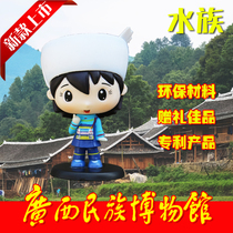 Aquarium Cartoon Doll Guangxi National Cute dolls Foreigner Special Travel birthday gift Creative Products