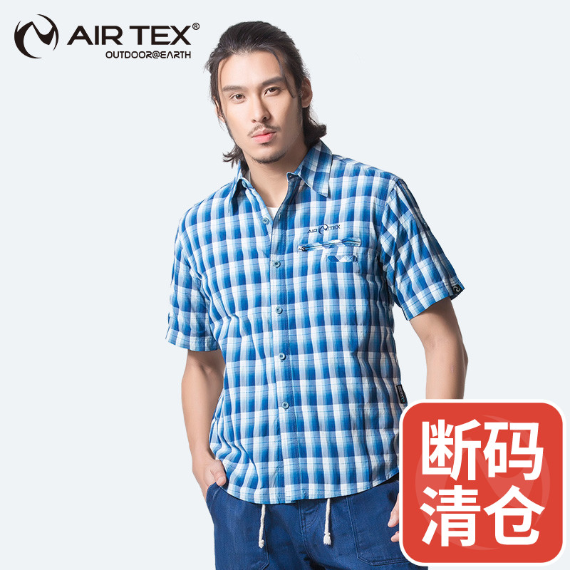AIRTEX Yate spring summer quick-drying shirt men's outdoor short-sleeved sunscreen breathable couple quick-drying shirt tide