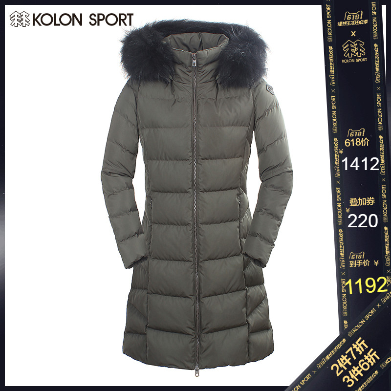 [The goods stop production and no stock]KOLONSPORT outdoor goose down jacket female long outdoor simple wind warm LKDW65561