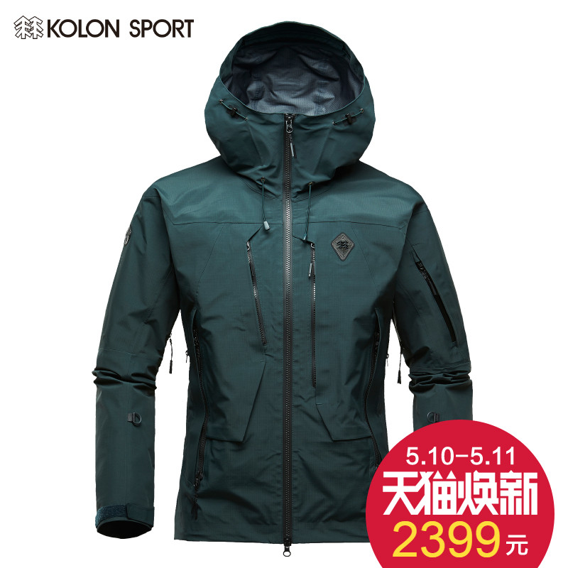 KOLONSPORT Kelon male outdoor windproof warm Gore jacket professional outdoor jacket LHZW50111