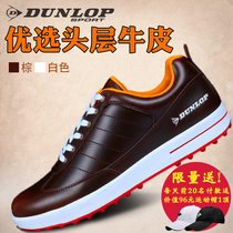 British Dunlop official genuine golf shoes mens shoes cowhide waterproof golf sports plate Shoes