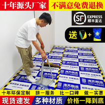 Decoration ground protective film wear-resistant indoor household disposable home film protective mat wood floor tile tiles