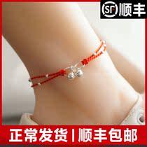 Bracelet de cheville en argent femelle cloche simple rétro style ethnique sexy sonnera sen étudiants version coréenne cheville rouge corde Palais cloche