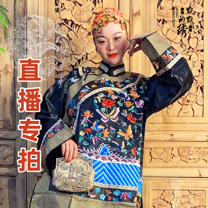 Silent embroidery middot; High-end custom-made pure hand embroidery live shooting ultra-link does not return