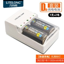 Large Battery D Large Battery No.1 Rechargeable Battery for Litterang 1 Battery Gas Cooker Water Heater