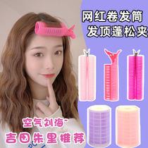 No trace air bangs clip forehead curl hairclip hair root fluffy hair artifact pad hair fixing clip
