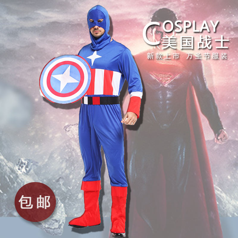 Halloween Cosplay cosplay costume for adult masquerade party