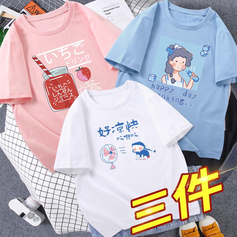 2021 new short-sleeved t-shirt womens ins tide cotton loose white bottom top half-sleeve size T-shirt summer dress