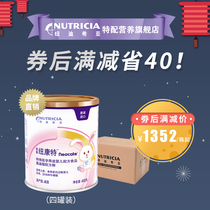 Niukangte neocate1 section amino acid Formula Powder flagship store UK Imports 4 cans