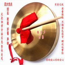 Musical instrument Gong Sanjian prop Gong 15cm~42cm brass would gong festive gong feng Shui Gong Warning gong