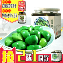 Mu tian laba garlic green garlic vinegar bubble garlic garlic jade pickled garlic head shandong Specialty Jinxiang Garlic