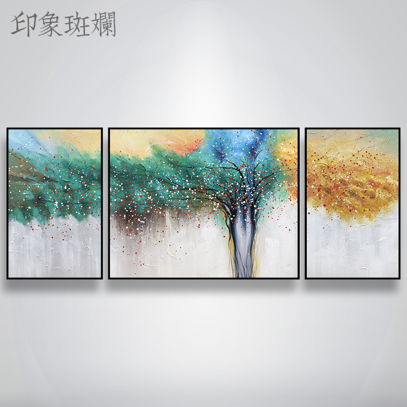 Tree of Life, Triple Landscape, Pure Hand Painting, Natural Landscape, Modern Nordic Style Living Room Fresco