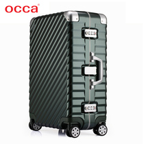 OCCA Borderless Aluminum Frame Pure PC Pole Box Silent Universal Wheel Man Suitcase Twisted Simple Fashion Luggage Female