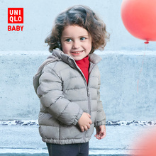 Baby / child light WARM PADDED zipper Hooded Coat 409390 UNIQLO UNIQLO