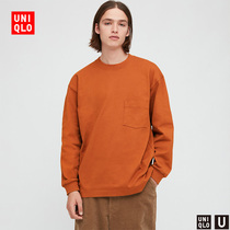 Uniqlo (Designer Collaboration) Mens and Womens Round Collar T-Shirts (Long Sleeves) 429158 UNIQLO