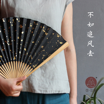 Three high-grade Xuan paper folding fan sprinkle real gold 95 inch 18 square Grinding jade Bamboo blank hand fan playing fan