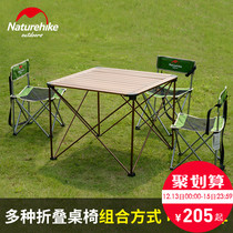 NH Move barbecue picnic table outdoor aluminum alloy ultra light folding table Chair Stool SET Portable Package