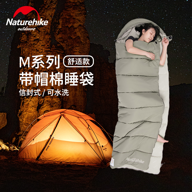 Naturehike guest sleeping bag adult outdoor camping winter thick cold-proof adult portable warm down cotton