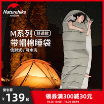 Naturehike mover envelope sleeping bag outdoor camping tent autumn and winter thick cold can be paired