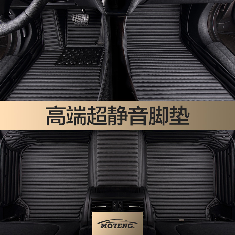 Mazda 3 Anksera Artez Old Horse 6 Wings CX3CX5CX8CX30CX4 pieds de voiture entièrement entourés