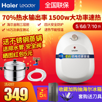 Haier small kitchen Treasure 6.6 commander-in-chief on the water kitchen hot water treasure home small instantaneous heat storage electric water heater.