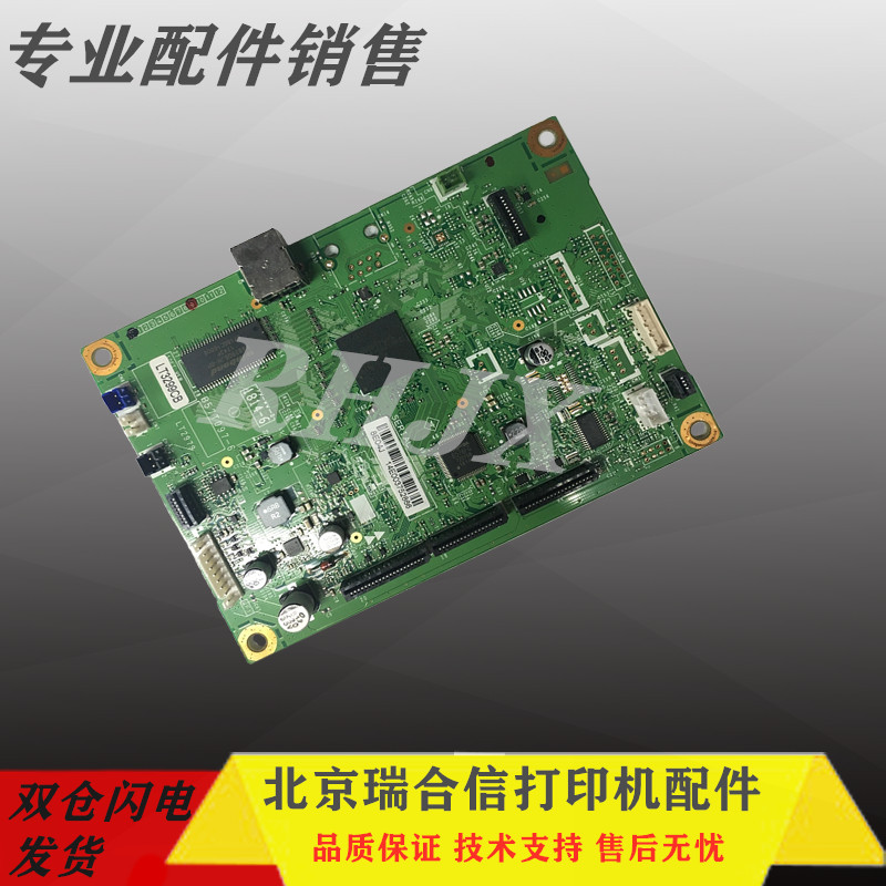 The new original Lenovo M7605D M7400PRO M7655DHF M7615DNA 7675DFX motherboard