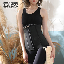 Girdle Girls Slim and Belly Gain 2019 New Fashion Fat mm Shade Small Belly Postpartum Slim Body-Shaping Clothes Korean version Waist Seal