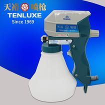Taiwan Tianyu Spray Gun B-1 type spray gun tian Yu decontamination spray gun tenluxe to oil grease guns high pressure cleaning water gun