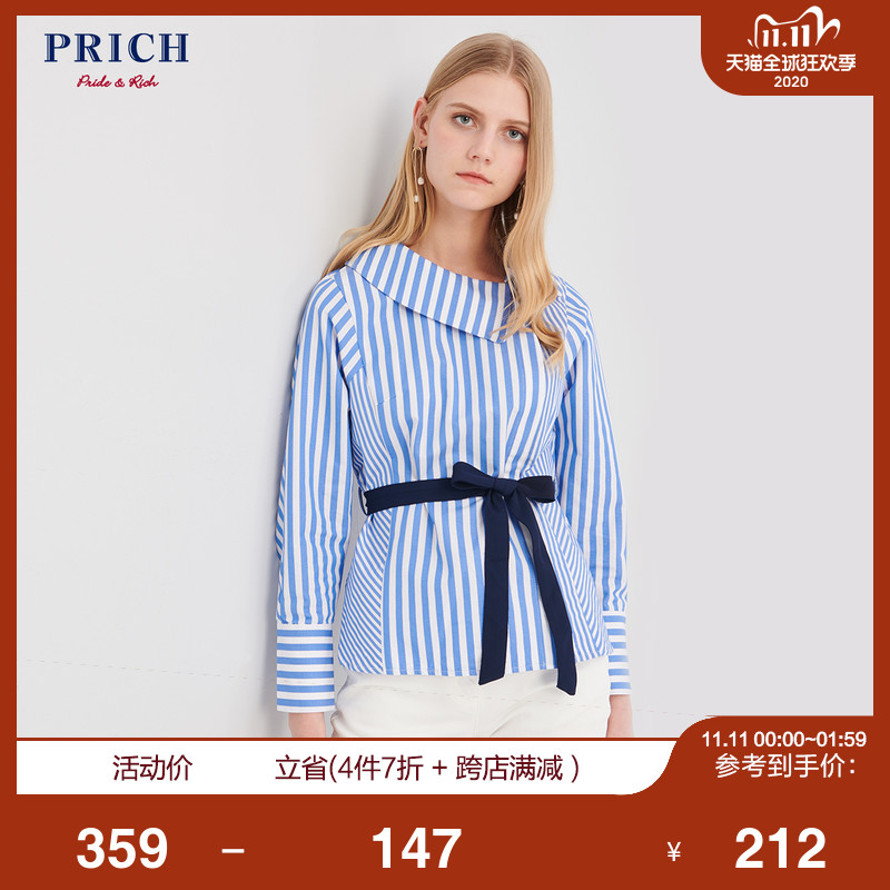 PRICH Korean version of the round-necked womens blue and white 繫 shirt with long-sleeved shirt PRYW82304M