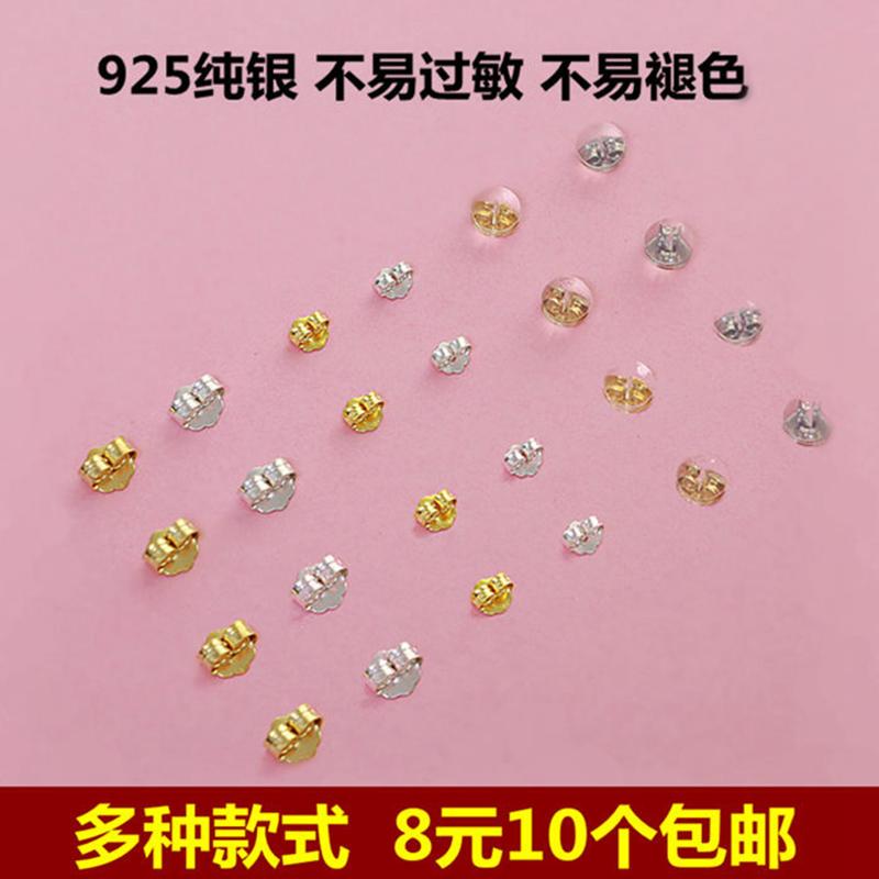 S925 pure silver ear plug earbuds Pure silver ear buckle earrings to block anti-allergy blocking head earrings