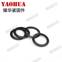 DIN9250 double-sided tooth locking washer S-type anti-loosening washer roller gasket blackened 65MNM3-M36