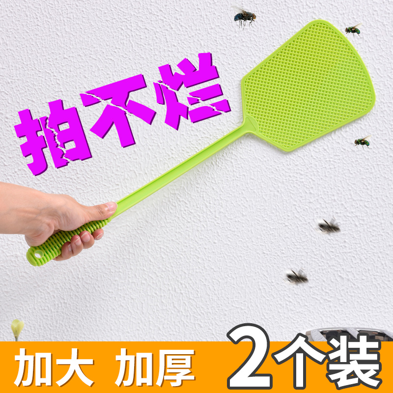 Fly patting does not rot thickened to increase the lengthening silicone plastic non-trace fly beat home long handle durable anti-mosquito artifact