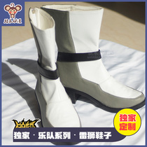 The uneven world of the band ray Lion cosplay shoes ray Lion band shoes custom flag wooden home