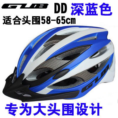 GUB DD mountain bike road bike riding helmet light head circumference integrated molding male models increase