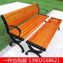 Park Chair Foreign Minister chair Anticorrosive Wood Iron Aluminum backrest Chair lounge Chair outdoor solid Wood Plaza District seat
