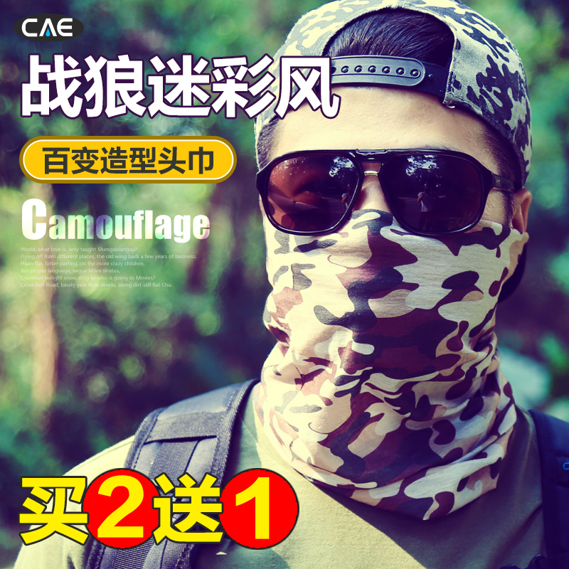 Camouflage magic scarf neckband men's neck anti-ultraviolet summer thin sunscreen mask neckband riding