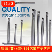 Tungsten Steel knife rod shockproof cemented carbide boring cutter rod SCLCR STUPR cnc inner hole vehicle knife rod diamond type