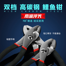 Carp Pliers Auto Repair Tool multi-function adjustable tail clamp FISH nozzle clamp was about clamp FREE Shipping 6 8 10 inch