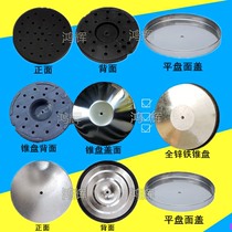 Billboard base one-wire railing fence stainless steel base 32 35 flat plate cone plate zinc tin counterweight plate
