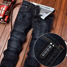 2020 autumn new JEANS jeans men's autumn and winter straight loose autumn stretch men's pants trousers