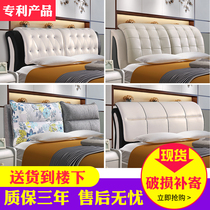 Bedside headboard soft bag European bed backrest simple modern single double bed 1.8 meters childrens bedside backrest board