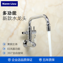 All copper double faucet balcony washing machine faucet into the wall type one minute two faucet single Cold mop pool faucet