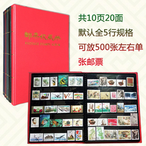 High-grade stamp album hardcover large-capacity Ming tai Philatelic tools large food stamps stamp album protection album