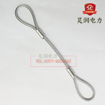 Pressing galvanized wire Rope sling with lifting wire rope fixture custom variety of specifications Hoist